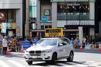 本日行われた東京マラソン速報(ゴールまで残り1km地点) - 旅プラスの日記
