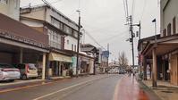 近づく「裸押合大祭」Ⅱ - 浦佐地域づくり協議会のブログ