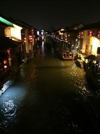 上海・蘇州レポ⑧ 素敵な街並み@山塘街 - Precious Time