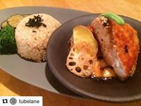 わらふぁーむ 無農薬玄米 ランチプレート / Cafe TUBE LANE - bambooforest blog