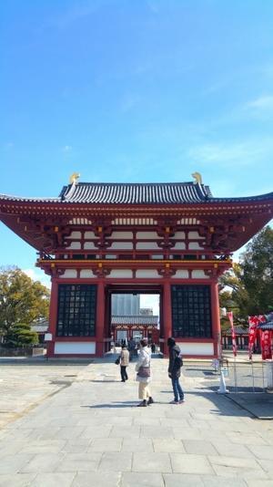 四天王寺にお詣りして御朱印をいただきました♪ - わたしの住む世界。