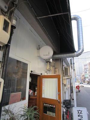 『ナイス☆ユカリ』 癒される空間で酒と肴が楽しめる酒場 (広島横川) - タカシの流浪記