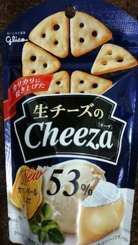 Cheeza(チーザ) ☆ - リラクゼーション マッサージ まんてん