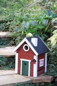 巣箱を設置する如月 庭しごと - ska vi fika?