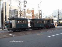 松山路面電車の旅~春~♫ - アリスのトリップ