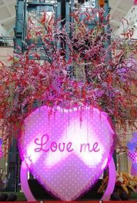 Love me - 日々是好写