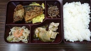 中学校給食 - さっちゃんはね・・・♪(森下さち子のブログ)