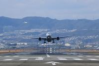 Runway 14, Cleared for takeoff - 君がいた風景