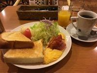 京都 前田コーヒーでモーニング - 日々の事  yua