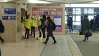 東京マラソン スタートブロック 手荷物預かりボランティア - 新 LANILANIな日々