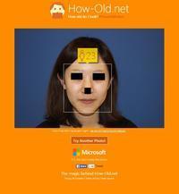 HIFU直後の若返り効果の検討  20代女性編 - 美容外科医のモノローグ