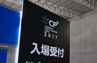 2017 CP+ パシフィコ横浜&夜は反省会(*´∀`*) - ろーりんぐ ☆ らいふ