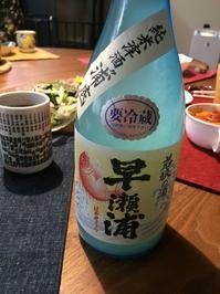 日本酒始めました7 - 富士山周辺での暮らしの楽しみ方