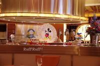 [イン日記]思い付きと偶然で充実の1日 #2 - Ruff!Ruff!! -Pluto☆Love-