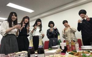 八剣山ワイン・ラベルコンペティション2016 - 学びの森