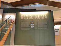 カナダプレースからの眺めと、プチ展覧会(KENGO KUMA) - バンクーバー日々是々