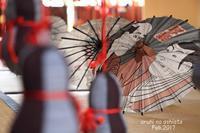 番傘錦絵 - ある日の足跡
