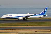 羽田空港 ANA B787-9の離陸 - 南の島の飛行機日記