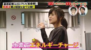 弾けた「水素水バブル」、日本トリムの言い分 - 勝手なはなし