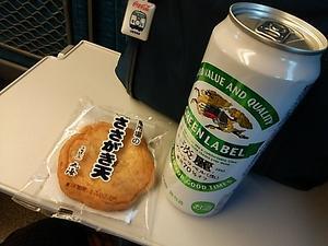 名古屋に移動中~♪ - よく飲むオバチャン☆本日のメニュー