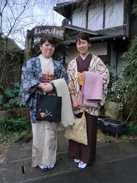 ブログ初登場のお二人さんのお着物。 - 京都嵐山 着物レンタル&着付け「遊月」