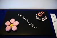 京菓子講師倶楽部 「第6回 京菓子創作作品展」@みやこめっせ - デジタルな鍛冶屋の写真歩記