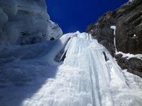 錫杖岳アイスクライミング!!(その②) - 乗鞍高原カフェ&バー スプリングバンクの日記②