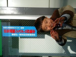 銀行デート - 夫婦奮闘日記シーズン2