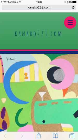 kanako223.com - ぐっるり宇宙望遠鏡