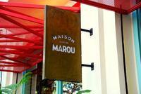 ホーチミンの旅 「MAISON MAROU」でベトナムのチョコを楽しむ - 明日はハレルヤ in Bangkok
