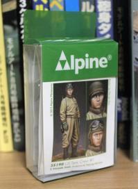 Alpine Miniatures 35190 US Tank Crew#1 - Post-Retirement Modelling Life