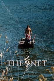 映画「網に囚われた男」 - マチの、映画と日々のよしなしごと