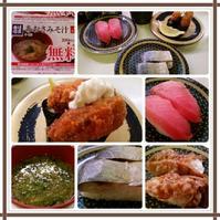 帰国後のディナーは。はま寿司で♪ - コグマの気持ち