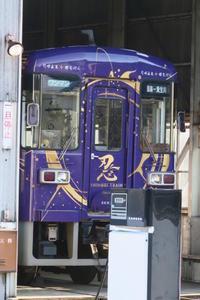 2017年2月25日 SHINOBI-TRAIN運行開始!! - 甲賀市観光協会スタッフブログ