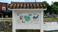 黒島でレンタサイクル 2016/11/3(木) - しっかり立って、希望の木
