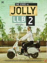 【Jolly LLB 2】 - ポポッポーのお気楽インド映画