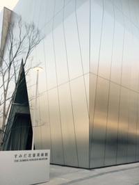 のんびり東京散歩~すみだ北斎美術館へ - ひぐま家の生活