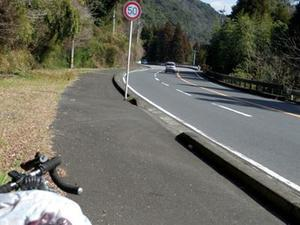霧島連山の裾野を左回りにサイクリング・鹿児島空港から小林市へ - こもれび