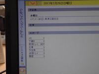 パソコン故障 - 陶芸と日々の雑記