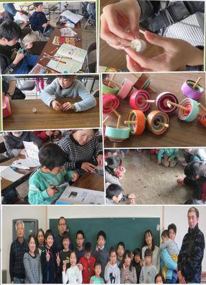 2月例会 日本宇宙少年団八幡西八枝分団 - 日本宇宙少年団 八幡西八枝分団活動