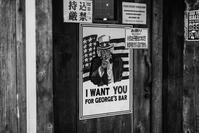 横須賀②(ドブ板通り) - I Love my Leica(デジタル、時々アナログ)