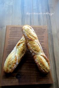 フレンチバゲット - KuriSalo 天然酵母ちいさなパン教室と日々の暮らしの事
