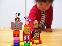 《2歳3ヶ月》ミッキーとミニーのレゴデュプロが大好き - ゆりぽんフォト記