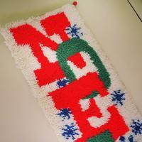 このスリフトでもVintageクリスマス雑貨@東スリフト巡り - 気ままなLAヴィンテージ生活
