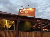 Big Island Brewhaus - Michie @ Palekaiko
