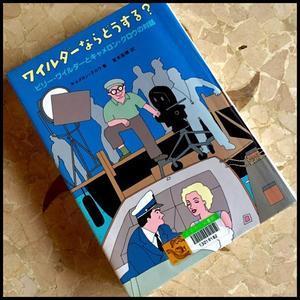 2月27日(月)面白くないところがない本 - 毎日jogjob日誌 by東良美季