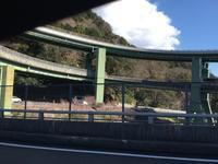 河津七滝ループ橋  Kawazu Nanadaru Circular Bridge - my gallery-2