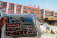 2月25日 今日の写真 - ainosatoブログ02
