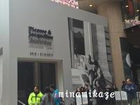 ピカソエキシビション - みなみかぜの香港でお菓子教室♪