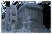 雪まつり雪像 - 写楽彩